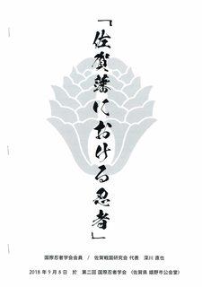 CCI_000069.jpg