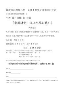 最新刊.jpg