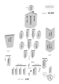 豐也伐逡キ蝗ウ-1 - コピー.jpg